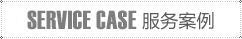 扬州做网站,扬州网络公司,扬州网站建设, 杨工15371255655,扬州网页设计,扬州网站开发,扬州建网站,扬州百特网络