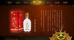 扬州苏韵酒业有限公司