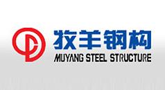 扬州牧羊钢结构工程有限公司