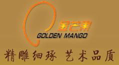 扬州金芒果建筑装饰工程有限公司